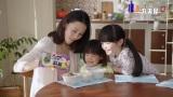 丸美屋『家族のお茶漬け』シリーズ新CMに出演する(左から)木村佳乃、古川凛ちゃん、豊嶋花ちゃん