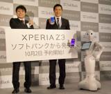 (左から)井上裕介、尾上、Pepper (C)ORICON NewS inc.