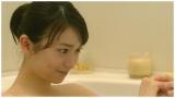 大島優子が新CMで入浴シーン披露
