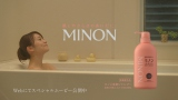 第一三共『ミノン』洗浄シリーズより