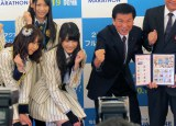 オリジナルフレーム切手『千葉県出身AKB48グループメンバーとめぐる千葉の名所』贈呈式の模様 (C)ORICON NewS inc.
