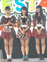 『グローバルフェスタJAPAN2014』に出演した(左から)小嶋真子、横山由依、北原里英 (C)ORICON NewS inc.