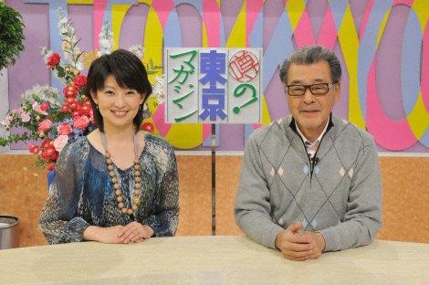 『噂の!東京マガジン』が放送26年目に突入。司会の森本毅郎(右)、小島奈津子(左)(C)TBS