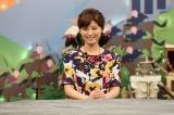 『初めて○○やってみた』が日曜11時台に移動(C)テレビ朝日