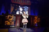 元SKE48・現AKB48チーム4副キャプテン木崎ゆりあが地元名古屋で凱旋ライブ (C)AKS