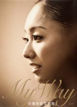 安藤美姫の写真集『My Way』表紙カット