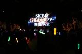 47都道府県ツアー開催決定をサプライズ発表(C)AKS