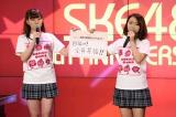 SKE48劇場デビュー6周年「前夜祭」の記念トークショー(C)AKS