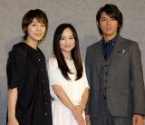 (左から)石田ゆり子、永作博美、藤木直人 (C)ORICON NewS inc.