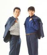 ジャージを脱いだテツandトモが『NHK歌謡コンサート』に歌手として初出演決定(左からテツ、トモ)