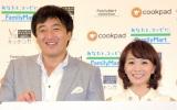 ファミリーマート×よしもと『Y'sキッチン』記者会見に出席した石井一久&木佐彩子夫妻 (C)ORICON NewS inc.