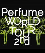 初の欧州ツアーの模様が収録された『Perfume WORLD TOUR 2nd』(10月1日発売)