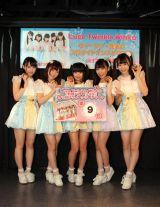 女性アーティストのインディーズデビューシングルとして最高位の週間ランキング9位を達成したLuce Twinkle Wink☆(C)De-View