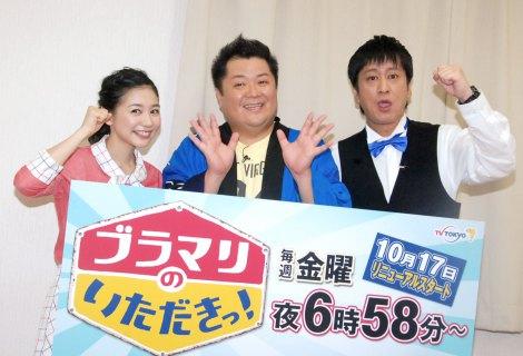 テレビ東京系『ブラマリのいただきっ!』の取材会に出席した(左から)関根麻里、小杉竜一、吉田敬 (C)ORICON NewS inc.