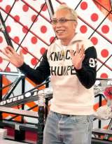 新番組『所さんのニッポンの出番!』で16年ぶりにTBSのレギュラー出演となる所ジョージ (C)ORICON NewS inc.
