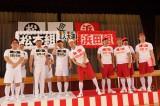 軍配が上がるのは、浜田組か松本組か!?