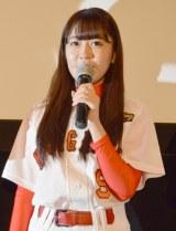 ソフトボール部のユニフォームで登壇したHKT48の多田愛佳 (C)ORICON NewS inc.
