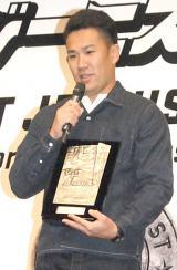 『ベストジーニスト2014』を受賞した田中将大投手 (C)ORICON NewS inc.