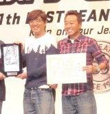 『ベストジーニスト2014』を受賞したさまぁ〜ず(左から)大竹一樹、三村マサカズ (C)ORICON NewS inc.