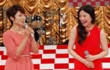 『第65回NHK紅白歌合戦』総合司会の有働由美子アナ(左)と紅組司会の吉高由里子 (C)ORICON NewS inc.