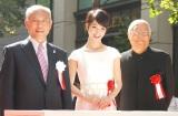 (左から)舛添要一東京都知事、剛力彩芽、服部幸應氏 (C)ORICON NewS inc.