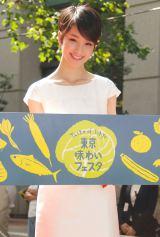 『東京味わいフェスタ2014』オープニングセレモニーに出席した剛力彩芽 (C)ORICON NewS inc.