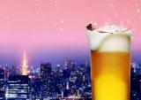 ユニークなビールで渋谷の夜をもっと楽しく!