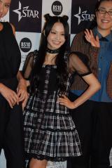 『BS10 LIVE!スターチャンネル映画祭』トークショーに出演したmisono (C)ORICON NewS inc.