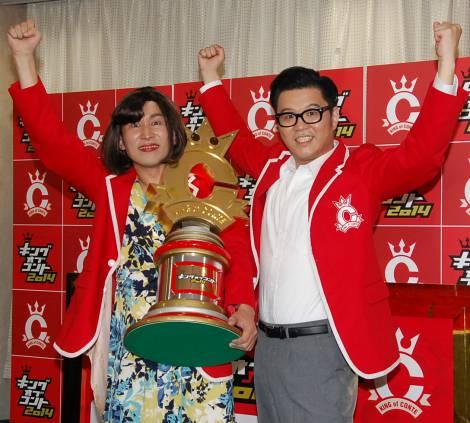 『キングオブコント2014』7代目王者となったシソンヌ(写真左から)じろう、長谷川忍(C)ORICON NewS inc.