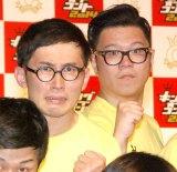 『キングオブコント2014』で優勝したシソンヌ(左から)じろう、長谷川忍(写真は決勝進出10組発表会見) (C)ORICON NewS inc.