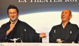『六本木歌舞伎』の製作発表会見に出席した(左から)中村獅童、市川海老蔵 (C)ORICON NewS inc.