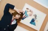 『アオハライド』(12月13日公開)の役衣裳の制服姿で『わたしのマーガレット展』に来場した本田翼