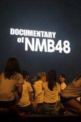 『NMB48 4th Anniversary Live』で映画『DOCUMENTARY of NMB48』の製作を発表  (C)NMB48