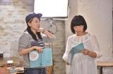 鈴木砂羽(左)監督作品で女優デビューを飾るたんぽぽの川村エミコ(C)女性チャンネル♪LaLa TV