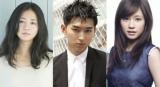 主演の松田翔太、ヒロイン役の前田敦子、共演の木村文乃