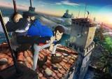 アニメ『ルパン三世』30年ぶり新シリーズ製作決定! キービジュアル初公開 原作:モンキー・パンチ(C)TMS