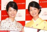 妹・三倉佳奈(右)の出産を祝福した三倉茉奈(左) (C)ORICON NewS inc.