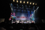 『MBSアニメフェス2014』(C)MBS
