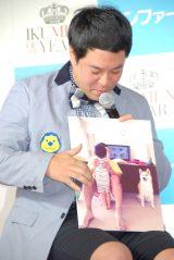 『イクメン オブ ザ イヤー 2014』を受賞したタカ (C)ORICON NewS inc.