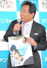 『イクメン オブ ザ イヤー 2014』イクジイスポーツ部門を受賞した東尾修 (C)ORICON NewS inc.