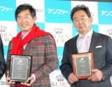 『イクメン オブ ザ イヤー 2014』授賞式に出席した(左から)石田純一、東尾修 (C)ORICON NewS inc.