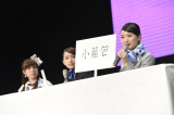 『Challenge for ASIA by ANA × AKB48 in Taipei 』に出席した北原里英