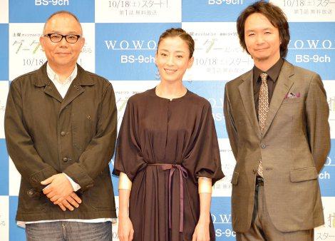 WOWOW連続ドラマW『グーグーだって猫である』完成披露試写会イベントに出席した(左から)犬童一心監督、宮沢りえ、長塚圭史 (C)ORICON NewS inc.