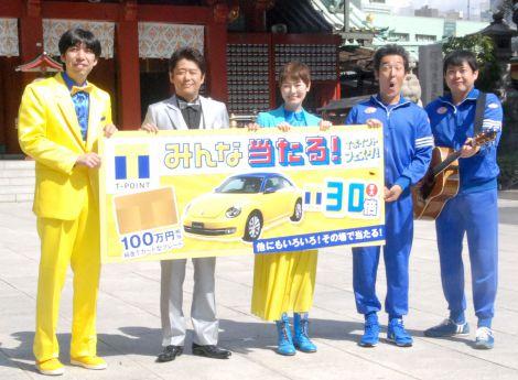 『Tポイントフェスタ!』開催記念PRイベントに出席した(左から)ねづっち、坂上忍、遠野なぎこ、テツandトモ (C)ORICON NewS inc.
