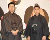 歌舞伎座11月公演『吉例顔見世大歌舞伎』記者会見に出席した(左から)市川染五郎、松本幸四郎 (C)ORICON NewS inc.