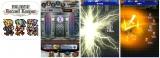 『ファイナルファンタジー レコードキーパー』ゲーム画面