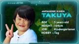 """幼稚園児TAKUYAは""""あらゆる物を貫通する能力""""を持つミュータントなのか?"""