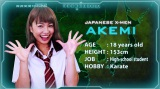"""女子高生AKEMIは""""人間離れした怪力の能力""""を持つミュータントなのか?"""