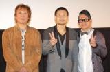 『第1回 京都国際映画祭』 『漫才ギャング』の舞台あいさつに出席した(左から)長原成樹、品川ヒロシ監督、宮川大輔 (C)ORICON NewS inc.