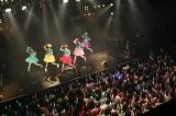 『有安杏果プレゼンツ チビッ子祭り2014』の模様(18日・熊本B.9 V1)